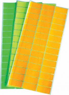 Ценови етикети големи-жълти 50/23