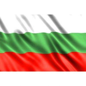 ЗНАМЕ 70/120 - РЕПУБЛИКА БЪЛГАРИЯ