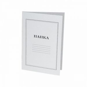 КАРТОНЕНА ПАПКА С МАШИНКА