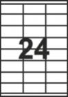 САМОЗАЛЕПВАЩИ ЕТИКЕТИ А4 - 22015 - 24л. /100л. в пакет/