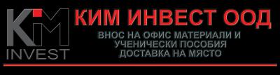 """""""КИМ ИНВЕСТ"""" ООД"""